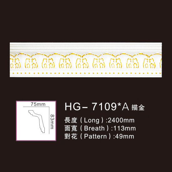 Manufacturer of Polyurethne Medallion - Effect Of Line Plate-HG-7109A outline in gold – HUAGE DECORATIVE Featured Image