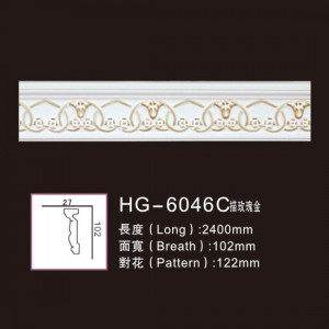 Factory selling Western Fireplace Mantel - Effect Of Line Plate-HG-6046C outline in rose gold – HUAGE DECORATIVE
