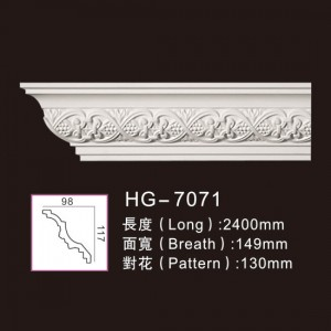 2019 High quality Indoor Fireplace -  Carving Cornice Mouldings-HG7071 – HUAGE DECORATIVE