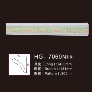 Hot New Products Exterior Columns And Pillars - Effect Of Line Plate1-HG-7060N Make-up – HUAGE DECORATIVE