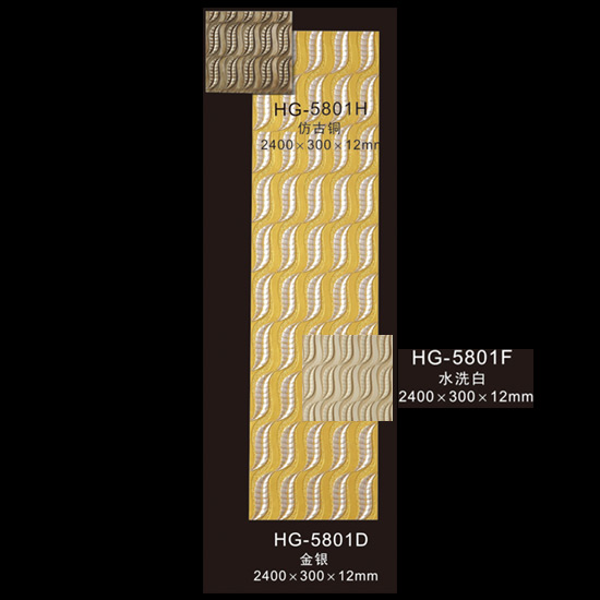 Best quality Crown Cornice - Wall Plaques-HG-5801 – HUAGE DECORATIVE