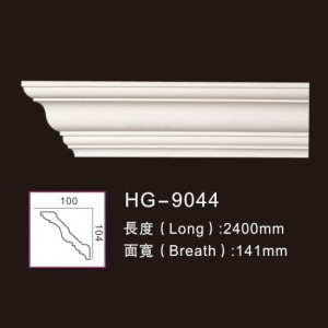 Low MOQ for Marble Stone Roman Column - Plain Cornices Mouldings-HG-9044 – HUAGE DECORATIVE