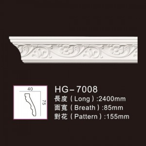 Factory Supply Sports Medallion - Carving Cornice Mouldings-HG7008 – HUAGE DECORATIVE