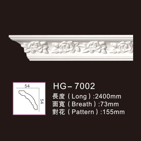 Competitive Price for Polyurethane Moulding - Carving Cornice Mouldings-HG7002 – HUAGE DECORATIVE