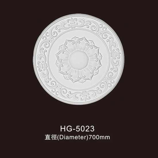 Ceiling Mouldings-HG-5023 Featured Image