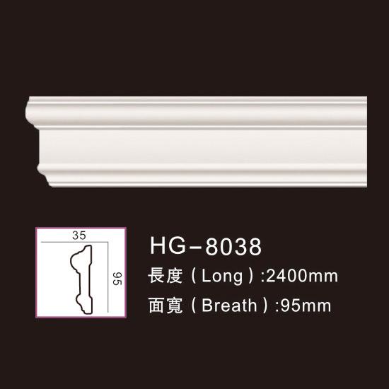 Hot sale Factory Pu Crown Mouldings - Plain Mouldings-HG-8038 – HUAGE DECORATIVE