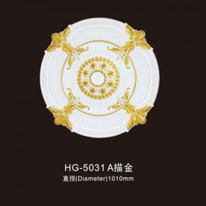 Ceiling Mouldings-HG-5031A outline in gold