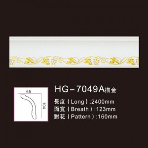 Professional China Separation Column - Effect Of Line Plate-HG-7049A outline in gold – HUAGE DECORATIVE