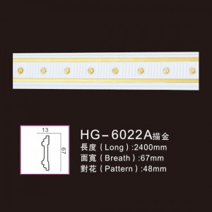Hot New Products Exterior Columns And Pillars - Effect Of Line Plate-HG-6022A outline in gold – HUAGE DECORATIVE