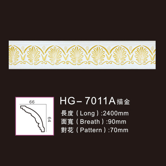 Factory making Decorative Polyurethane Moulding - Effect Of Line Plate-HG-7011A outline in gold – HUAGE DECORATIVE Featured Image