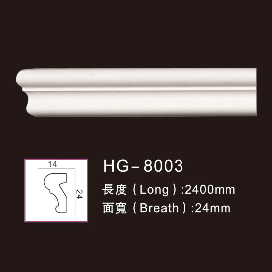 Factory selling Extruded Polystyrene Crown Moulding Xps - Plain  Mouldings-HG-8003 – HUAGE DECORATIVE