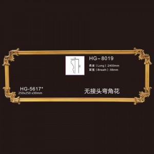 Elegant Corner & Frames-HG-5617