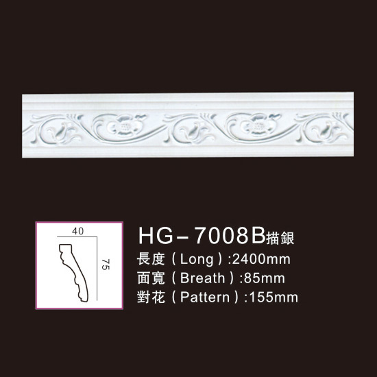 Lowest Price for Polyurethane Wall Trim Moulding - Effect Of Line Plate-HG-7008B outline in silver – HUAGE DECORATIVE