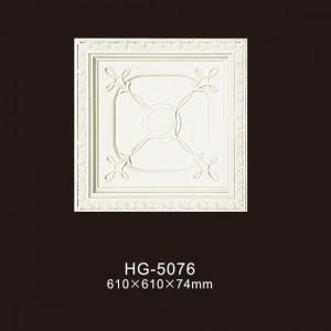 Ceiling Mouldings-HG-5076