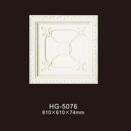 Manufactur standard PU Pain Moulding - Ceiling Mouldings-HG-5076 – HUAGE DECORATIVE