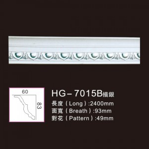 Best Price for Decorative Stone Column - Effect Of Line Plate-HG-7015B outline in silver – HUAGE DECORATIVE