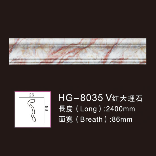 Free sample for Pu Corbels - PU-HG-8035V red marble – HUAGE DECORATIVE