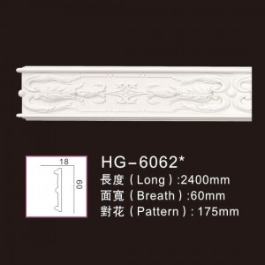 Carving Chair Rails1-HG-6062