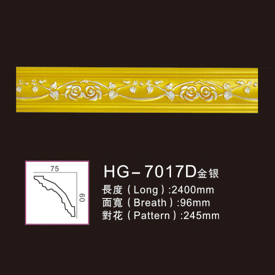 Short Lead Time for White Marble Crown Moulding - Effect Of Line Plate-HG-7017D gold silver – HUAGE DECORATIVE
