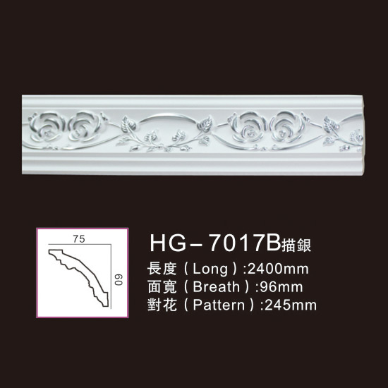 2019 High quality Round Medallion - Effect Of Line Plate-HG-7017B outline in silver – HUAGE DECORATIVE