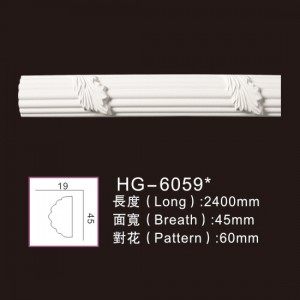 Carving Chair Rails1-HG-6059