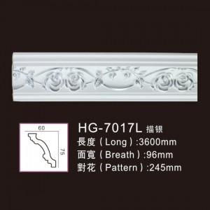 3.6M Long Lines-HG-7017L outline in silver