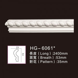 Carving Chair Rails1-HG-6061