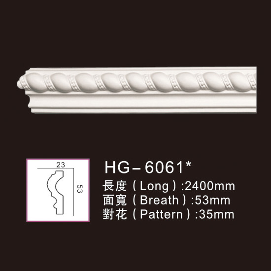 Short Lead Time for White Marble Crown Moulding - Carving Chair Rails1-HG-6061 – HUAGE DECORATIVE