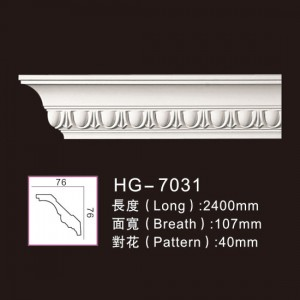 Factory selling Basalt Columns - Carving Cornice Mouldings-HG7031 – HUAGE DECORATIVE