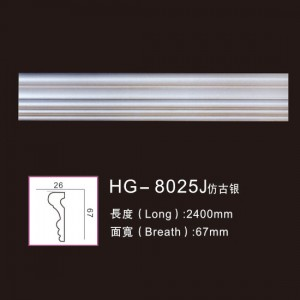 Effect Of Line Plate1-HG-8025J Antique Silver