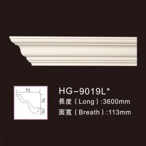 Hot sale Factory Pu Crown Mouldings - 3.6M Long Lines-HG-9019L – HUAGE DECORATIVE