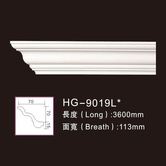 New Delivery for Carved Crown Moulding - Plain Cornices Mouldings-HG-9019L – HUAGE DECORATIVE