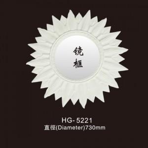 Picture Fuame-HG-5221