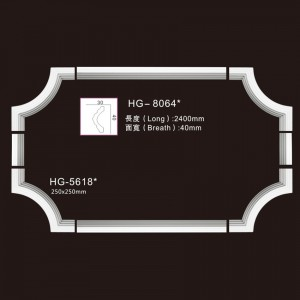 Elegant Corner & Frames-HG-5618