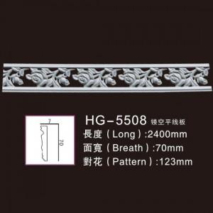 Center Hollow Mouldings-HG-5508