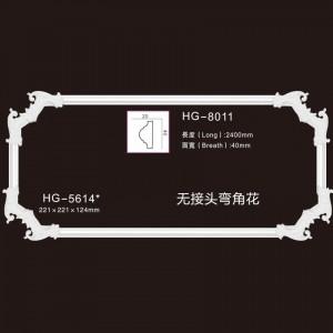 Elegant Corner & Frames-HG-5614