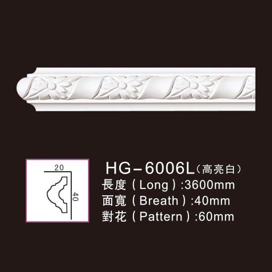 OEM/ODM Factory Decorative Polyurethane Pu Moulding - PU-HG-6006L Highlight white – HUAGE DECORATIVE