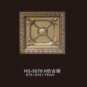 Ceiling Mouldings-HG-5076H Antique copper