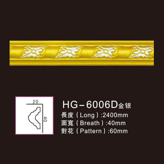 OEM Customized Polyurethane Corner Moulding - Effect Of Line Plate-HG-6006D gold silver – HUAGE DECORATIVE