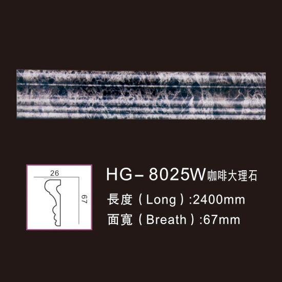 Wholesale Price China PU Exotic Corbel - PU-HG-8025W coffee marble – HUAGE DECORATIVE