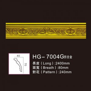 Effect Of Line Plate1-HG-7004G Antique Gold
