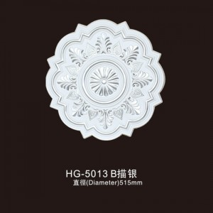 New Arrival China Ceilling Cornice Moulding - Ceiling Mouldings-HG-5013B outline in silver – HUAGE DECORATIVE