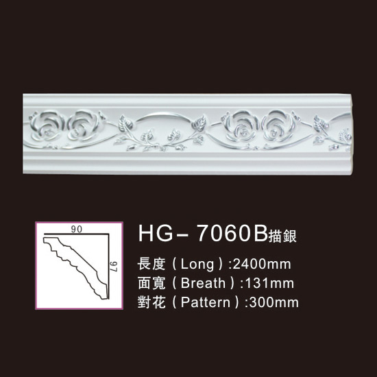 Factory Free sample Natural Stone Fireplace - Effect Of Line Plate-HG-7060B outline in silver – HUAGE DECORATIVE