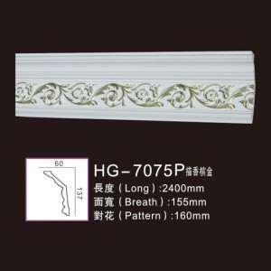 Effect Of Line Plate1-HG-7075P Description of Champagne Gold