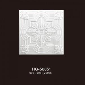 Ceiling Mouldings-HG-5085