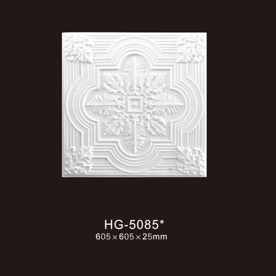 Ceiling Mouldings-HG-5085 Featured Image
