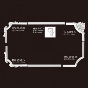 Elegant Corner & Frames-HG-5608