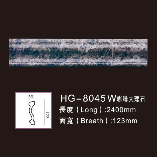 High Quality PU Mold - PU-HG-8045W coffee marble – HUAGE DECORATIVE