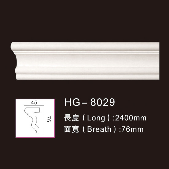 Super Purchasing for Round Column - Plain Mouldings-HG-8029 – HUAGE DECORATIVE