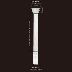 Roma Corbels-HG-5109